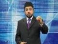 [6] Advance Financial Accounting – Mian Ahmad Farhan – English And Urdu