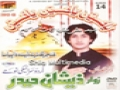 Lut Gaya Bayabaan Main Karwarn Saraiki Nohay Zeeshan Haider 2012-13 - Saraiki