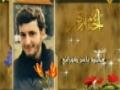 Martyr Mohamad Yasser Kourani أحياء عند ربهم - الشهيد محمد ياسر كوراني Arabic