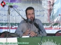 [25th Barsi] Shaheed Arif Hussain Al-Hussaini - Speech Brother Naqi Hashmi - 30th August 2013 - Urdu