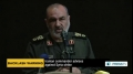 [04 Sept 2013] Syria aggressors to get caught in quagmire: Iran cmdr. - English