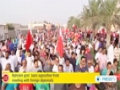 [04 Sept 2013] Bahrain tightens opposition restrictions - English