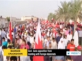 [04 Sept 2013] Bahraini govt. bans opposition from meeting foreign diplomats - English