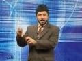 [16] Advance Financial Accounting – Mian Ahmad Farhan – English And Urdu