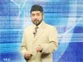 [20] Advance Financial Accounting – Mian Ahmad Farhan – English And Urdu