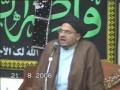Majlis - Meraj-e-Nabwi - SAW - Part 1 - English