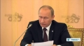 [5 Sept 2013] G20 leaders discuss Syria in St Petersburg summit ‎ - English