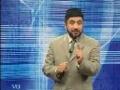 [22] Advance Financial Accounting – Mian Ahmad Farhan – English And Urdu