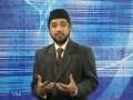 [24] Advance Financial Accounting – Mian Ahmad Farhan – English And Urdu