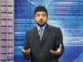 [29] Advance Financial Accounting – Mian Ahmad Farhan – English And Urdu