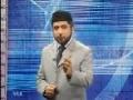 [30] Advance Financial Accounting – Mian Ahmad Farhan – English And Urdu