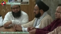 [All Parties Conference] H.I Sadiq Taqvi - Yume khatme Nabuwwat (S.A.W) - Urdu