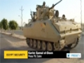 [08 Sept 2013] Egypt boosts security in north of Sinai - English