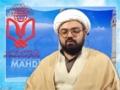 [Dars 12] Marifate imam Zamana (ATFS) - معرفت امام زمانہ - H.I Ali Asghar Saifi - Urdu