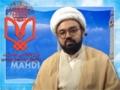 [Dars 13] Marifate imam Zamana (ATFS) - معرفت امام زمانہ - H.I Ali Asghar Saifi - Urdu