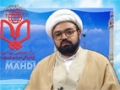[Dars 14] Marifate imam Zamana (ATFS) - معرفت امام زمانہ - H.I Ali Asghar Saifi - Urdu