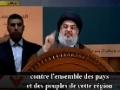 Discours sur la journée de Jérusalem - Sayyed Hasan Nasrallah - Arabic sub French