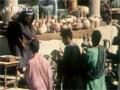 [Episodio 03] Los Hombres de la Cueva - Ashab Kehf - Spanish