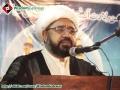 [Mehfil e Milad] Speech H.I Amin Shaheedi - Malir Jaffar e Tayyar - Urdu