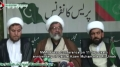 [11 Sep 2013] MWM Press Conference on Death Anniversary of Qaid-e Azam Muhammad Ali Jinnah - Urdu