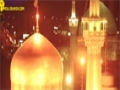 الــهــي | للمنشد أسامة همداني - كلمات عباس بدوي - Arabic