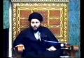 المحاضرات   الروح في القرآن الكريم - 1 - Ayatullah Sayed kamal Al Haidari - Arabic