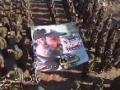 Hezbollah | Islamic Resistance | Commander Hajj Emad Moughniyeh - Arabic Sub English