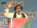 [دفاع پاکستان کنونشن] Poetry by Br. Zawwar Bismil - 8 Sep 2013 - Urdu