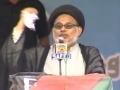 [دفاع پاکستان کنونشن] Speech H.I Hasan Zafar Naqvi - 8 Sep 2013 - Urdu