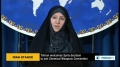 [15 Sept 2013] Tehran welcomes Syria decision to join Chemical Weapons Convention - English