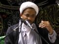 [10] A Muslim does not seek Recognition   Sh. Usama AbdulGhani   Ramadan 1434 2013 - English