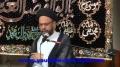 [4] Tarbiat-e-Aulad - H.I  Zaki Baqri - Safar 1434 - Urdu