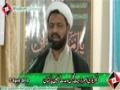 [Tanzeemi o Tarbiayati Convention] Speech H.I Abuzar Mehdawi - 7 April 2013 - Urdu