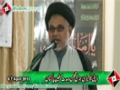 [Tanzeemi o Tarbiayati Convention] Speech H.I Hasan Zafar Naqvi - 7 April 2013 - Urdu