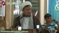 [Tanzeemi o Tarbiayati Convention] Speech H.I Ejaz Bahishti - 7 April 2013 - Urdu