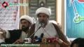[Tanzeemi o Tarbiayati Convention] Speech H.I Raja Nasir Abbas - After Re-election - 7 April 2013 - Urdu