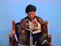 المحاضرات | درجات الإيمان - Arabic