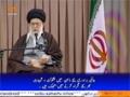 صحیفہ نور | Qanoon k alamberdar,kon hain Qanoon Shikan, Khud Amrika Hay - Rehbar Khamenei - Farsi sub Urdu