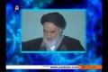 کلام امام خمینی - Election azad aur awami hone chahyain - Kalam Imam Khomeni - Urdu