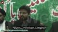 [19 sep 2013] MWM Political wing Press conference regarding local body election - Urdu