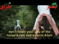 Life after death 6 of 7 - Persian subtitles English