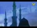 Dua Al-Wahda - Eng Subtitle