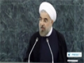 [24 Sept 2013] Iran President Speech at UN General Assembly - Part 1 - English