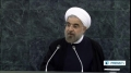 [24 Sept 2013] Iran President Speech at UN General Assembly - Part 3 - English