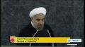[24 Sept 2013] Netanyahu accuses Rouhani of hypocrisy - English