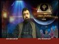 [1/2] Deen Dunya Aur Hum - Peshawar Blast in Church - Musharraf Hussaini - 23/09/13 - urdu