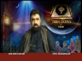 [2/2] Deen Dunya Aur Hum - Peshawar Blast in Church - Musharraf Hussaini - 23/09/13 - urdu