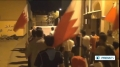 [25 Sept 2013] Bahraini protestors hold anti-regime rallies in several cities, villages - English