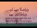Dua No. 25 for Children Sahifa Sajjadiyya - Arabic with English Subtitles