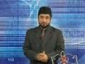 [19] Cost & Management Accounting – Urdu